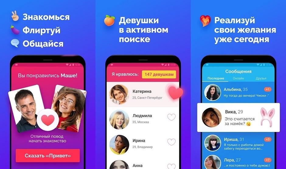 Фотострана - Сайт знакомств без регистрации, фото девушек и парней